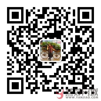 qrcode_for_gh_a187ab34a44a_344.jpg