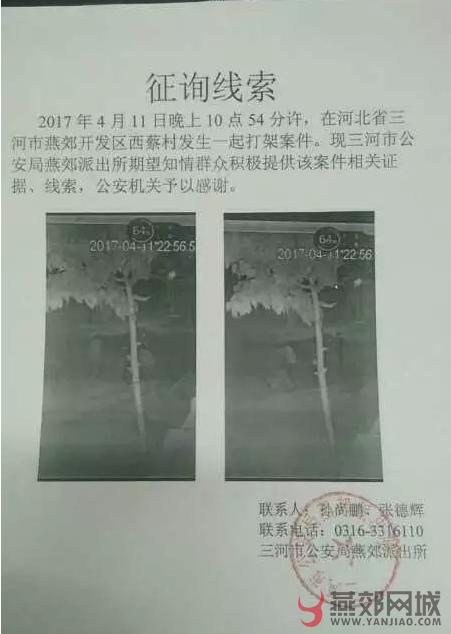 QQ图片20170421131202.png