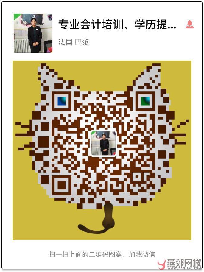 复件 微信二维码.jpg