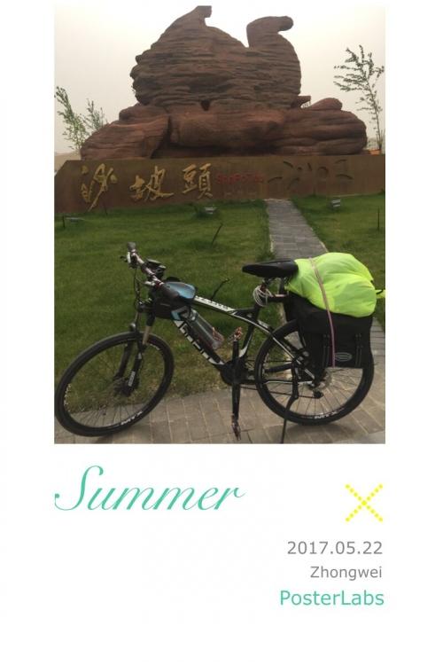 QQ图片20170523084509.jpg
