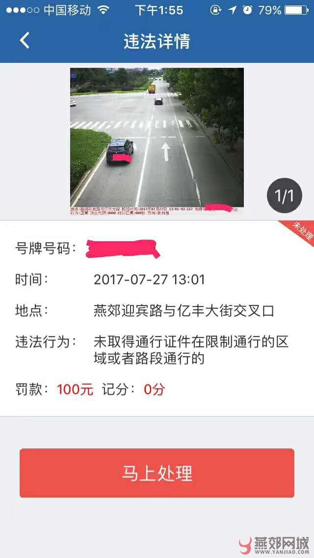 微信图片_20170802141801.jpg