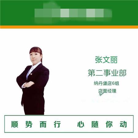 mmexport1502695802562.jpg
