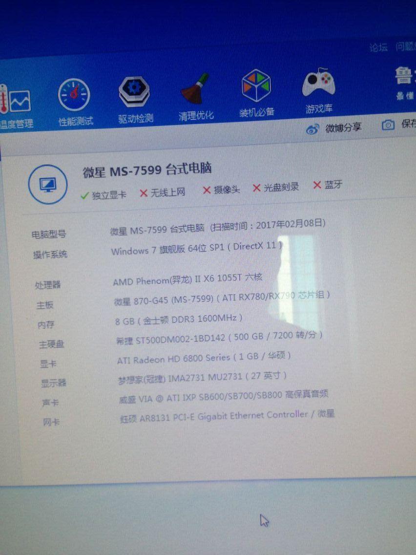 6核IMG_4633.JPG