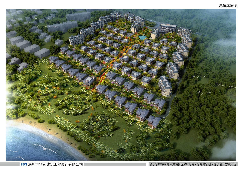 项目地址:海南省陵水国际旅游岛先行试验区滨海度假区   代建方