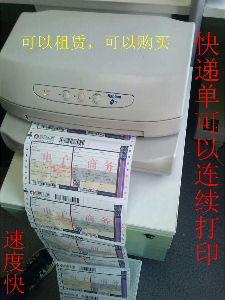 针打印机123.jpg