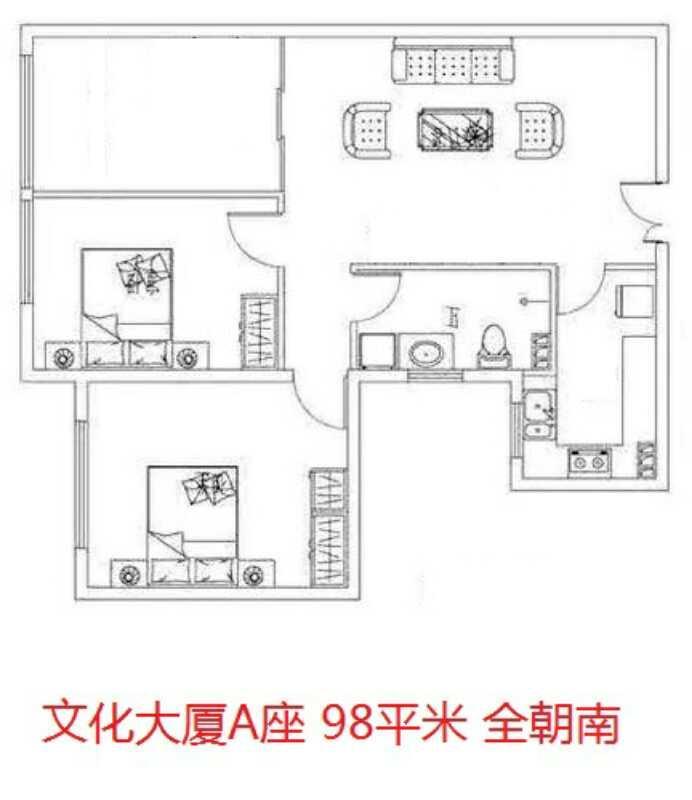 文化大厦98平米160万A栋290202a88ab5bbfe41168711adbe3d3a484f.jpg
