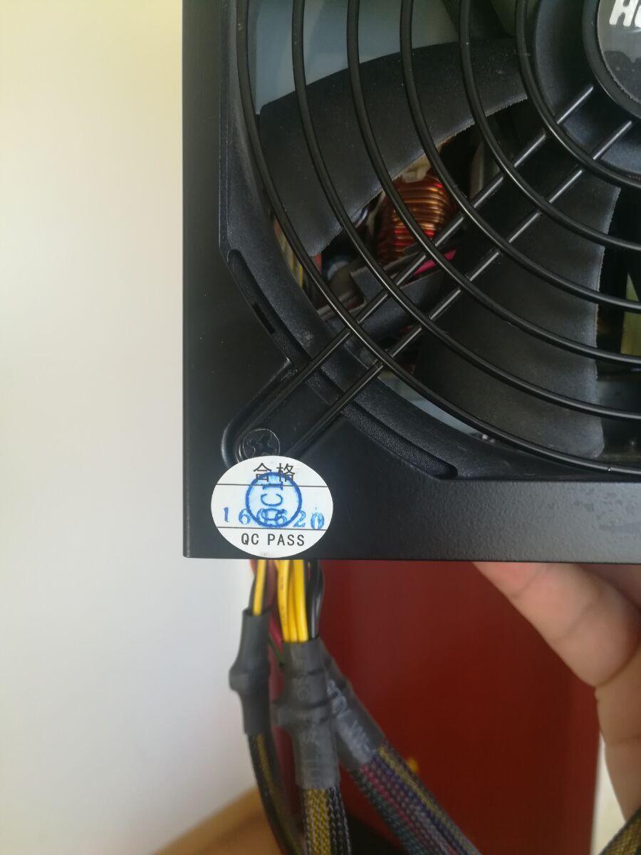 航嘉MVP500额定500瓦