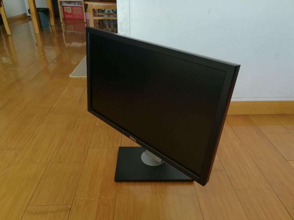 DELL U2311HB 23寸宽屏显示器