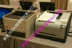 租赁激光打印机,销售各种打印机,13311032850
